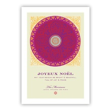 Purple Medallion Greeting Card